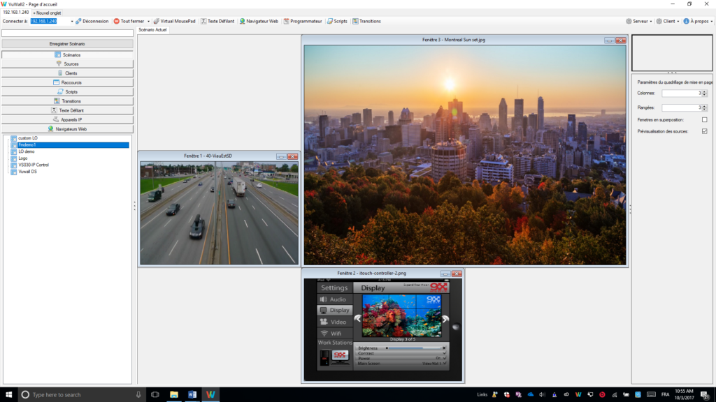 Interface de configuration du mur d'image - VuWall2